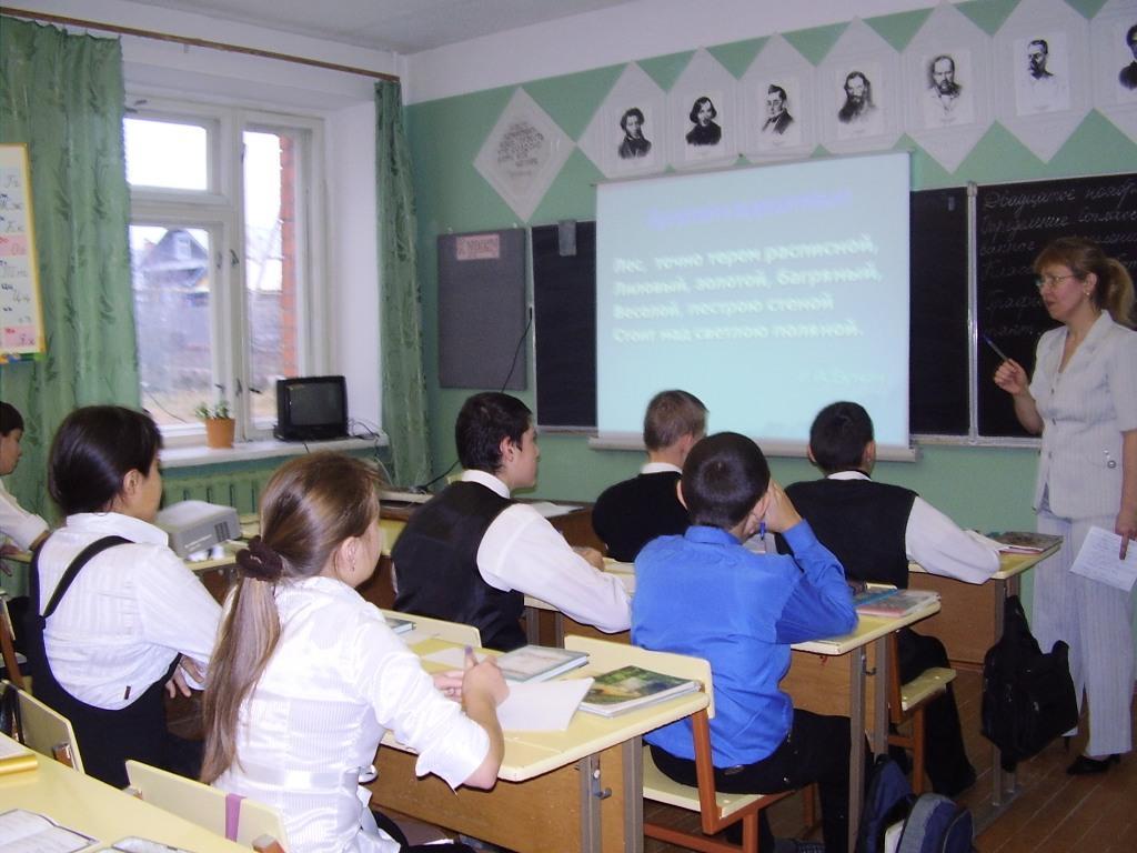 Учитель показал свою 14 фотография